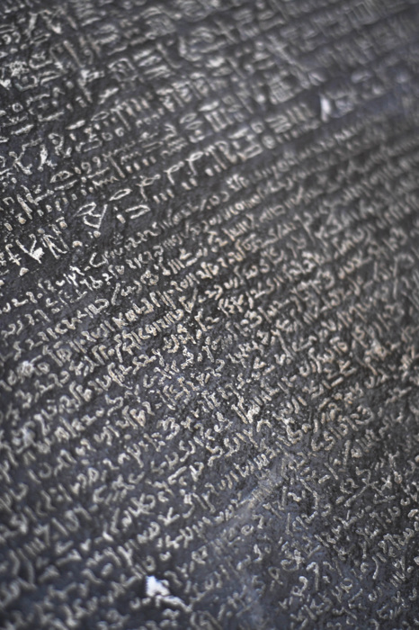 photoblog image Rosettastenen - The Rosettastone (replica)